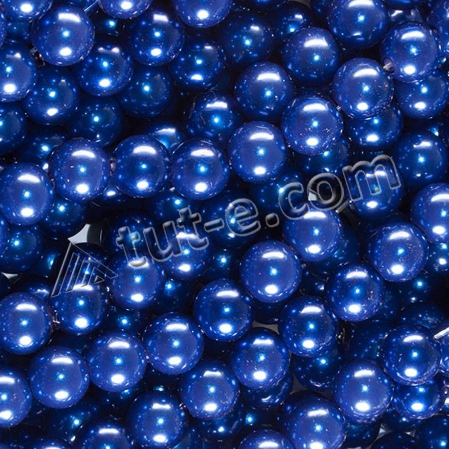 Жемчуг искусственный на нитке синий 500 грамм