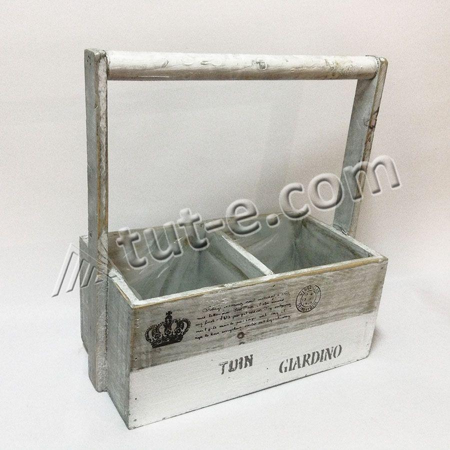 Ящик декоративный с ручкой