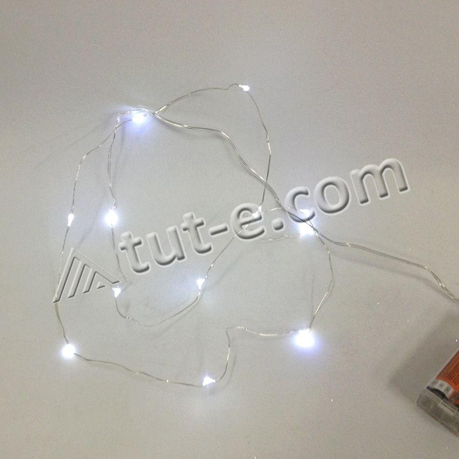 Гирлянда с LED лампочками 1.2м на батарейках