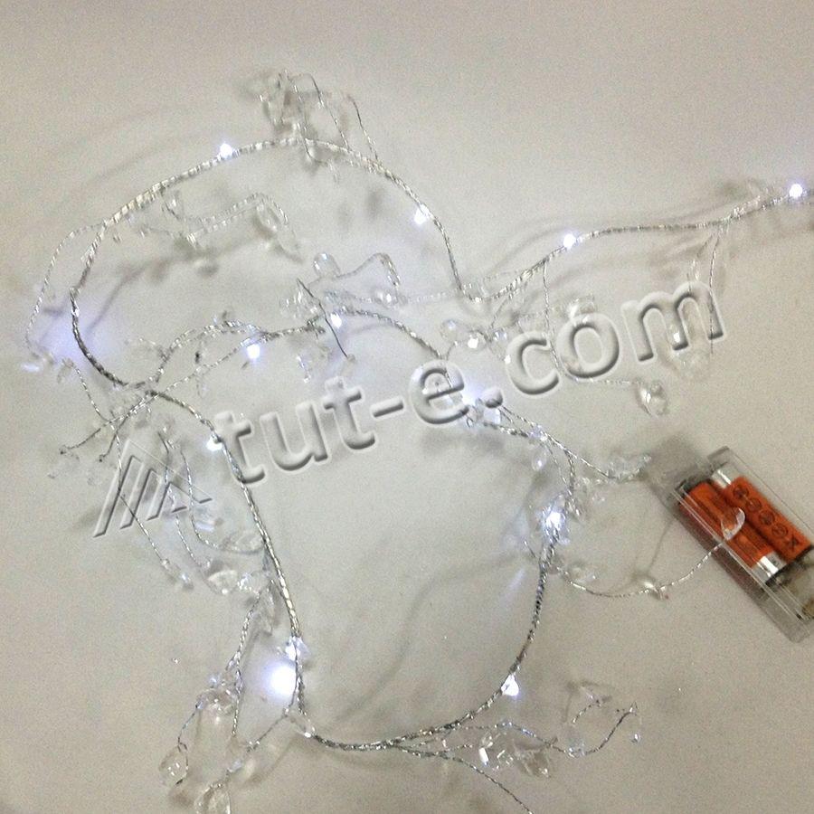 Гирлянда с LED лампочками и стеклярусом 1.2м на батарейках
